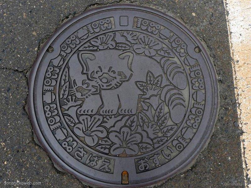 鯖江市(福井県)の「フタw」Part2