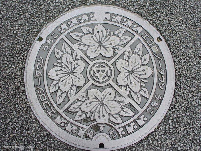 内子町(愛媛県)の「フタw」