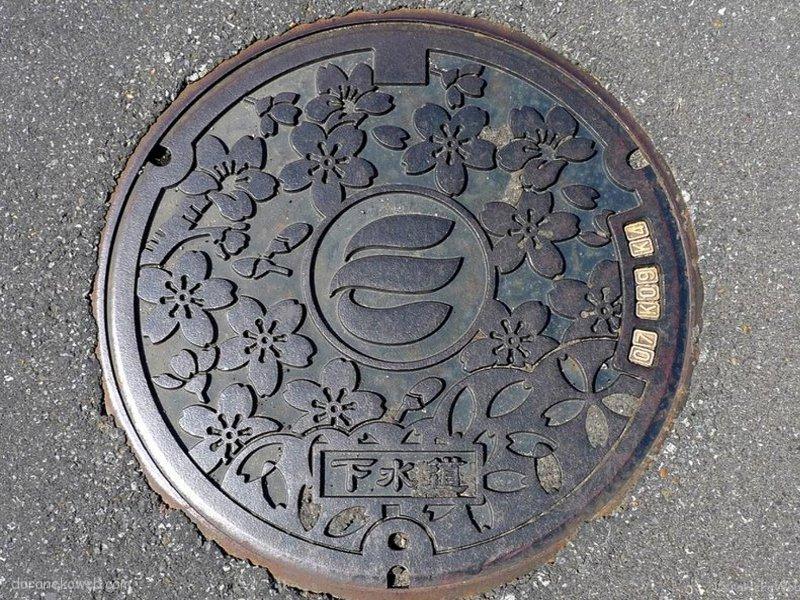 越前市(福井県)の「フタw」Part7