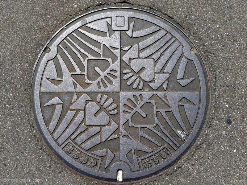 坂井市(福井県)の「フタw」Part2