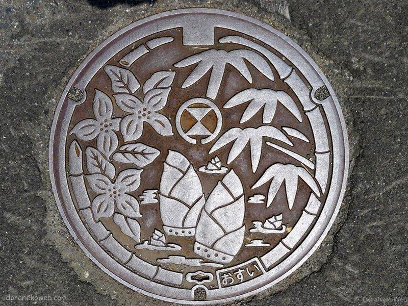 越前町(福井県)の「フタw」Part4
