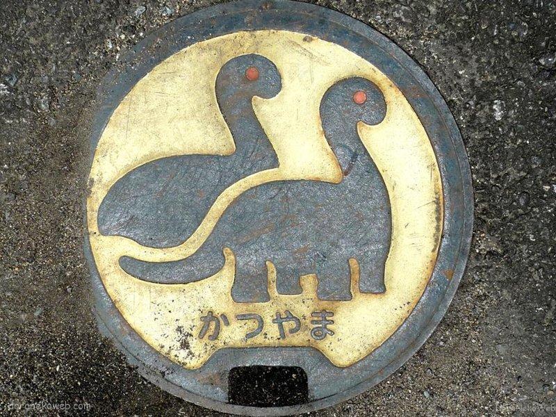勝山市(福井県)の「フタw」