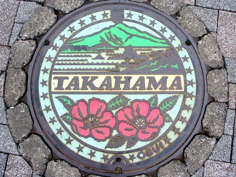 高浜町(福井県)の「フタw」Part2