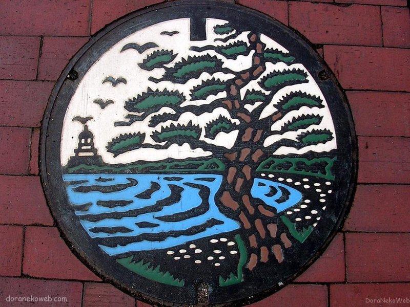 敦賀市(福井県)の「フタw」Part2