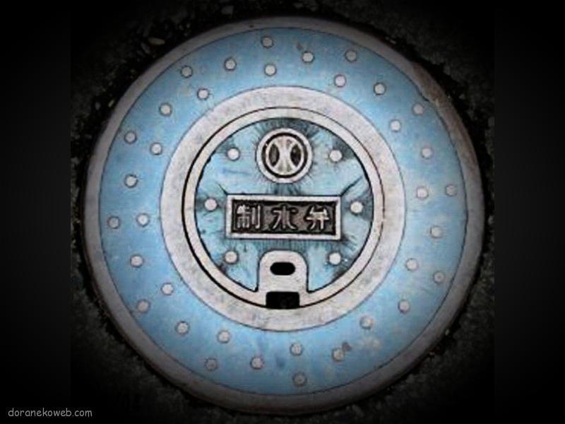 上野村(群馬県)の「フタw」Part2