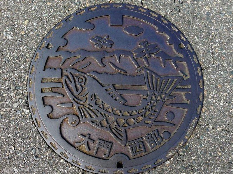 射水市(富山県)の「フタw」