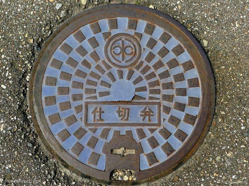 射水市(富山県)の「フタw」Part4