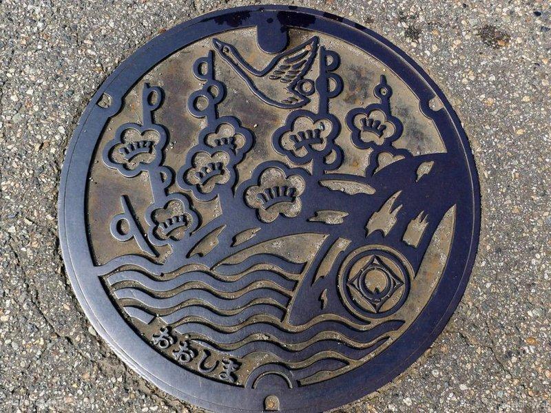 射水市(富山県)の「フタw」Part5