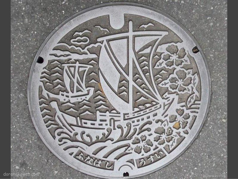 船橋市(千葉県)の「フタw」