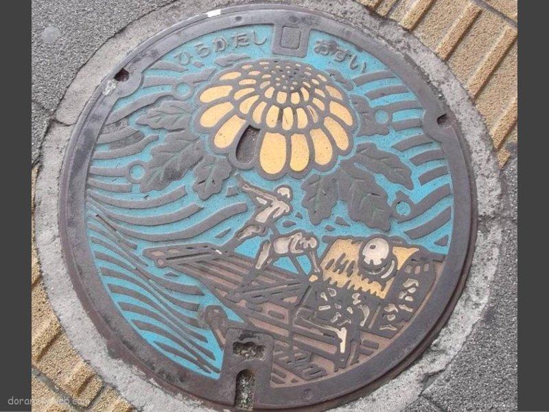 枚方市(大阪府)の「フタw」