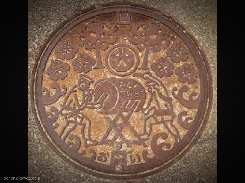 南大東村(沖縄県)の「フタw」