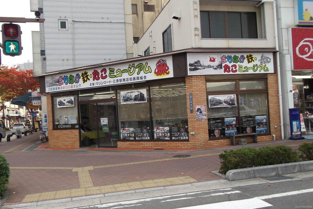 miharaekimae
