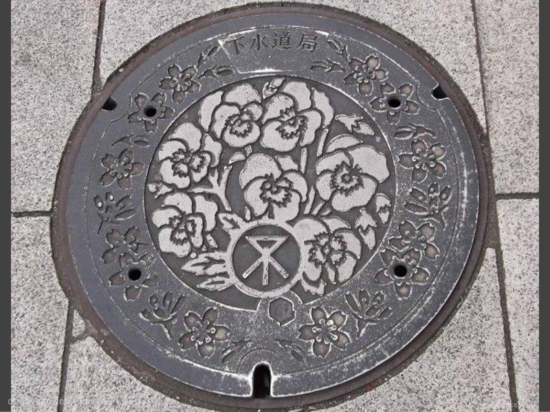 大阪市(大阪府)の「フタw」Part4