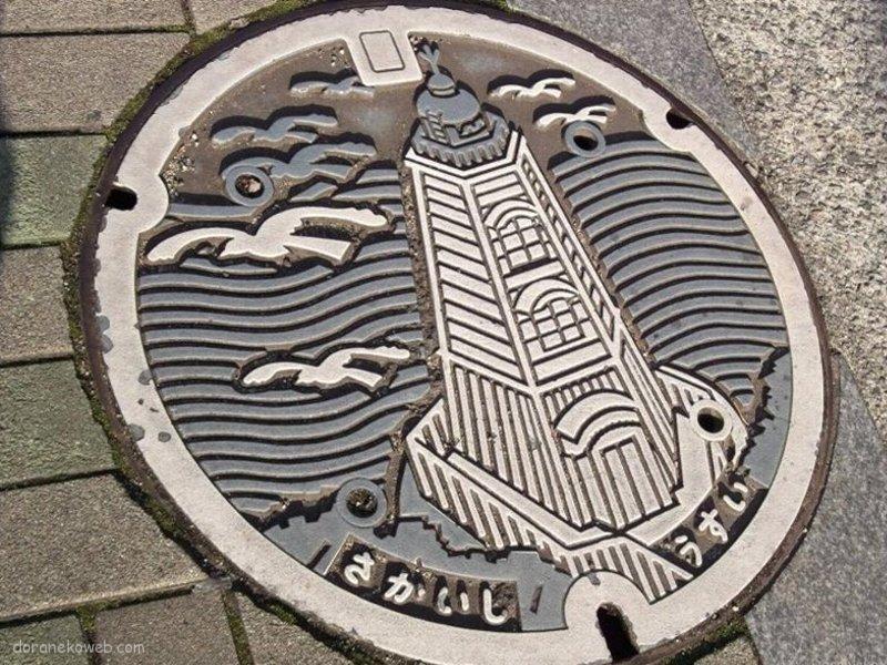 堺市(大阪府)の「フタw」Part2