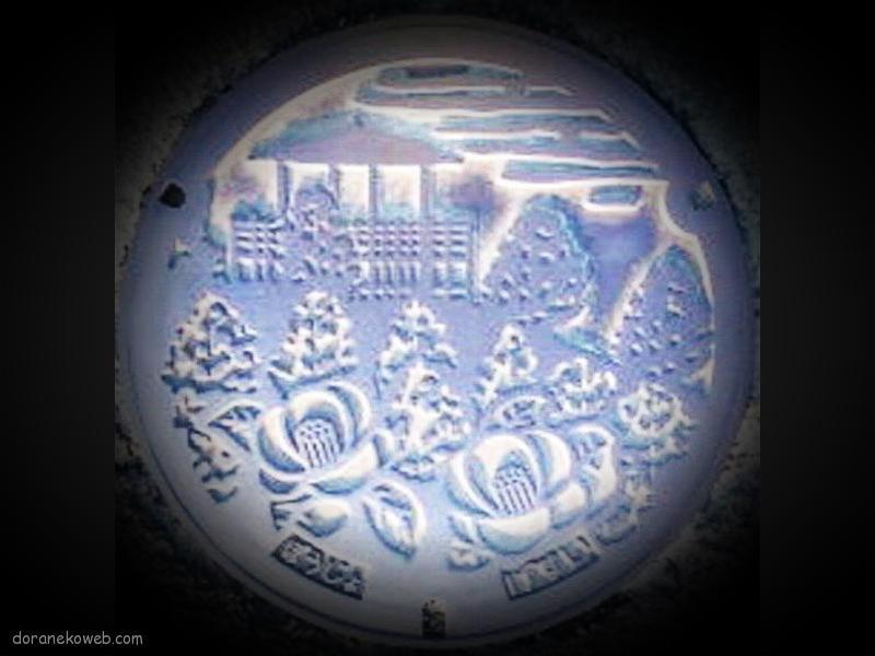 上峰町(佐賀県)の「フタw」