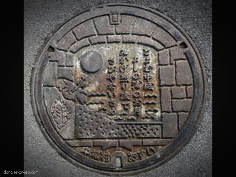 中城村(沖縄県)の「フタw」