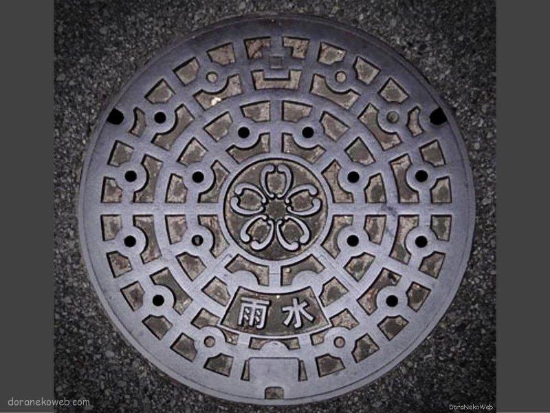 佐倉市(千葉県)の「フタw」
