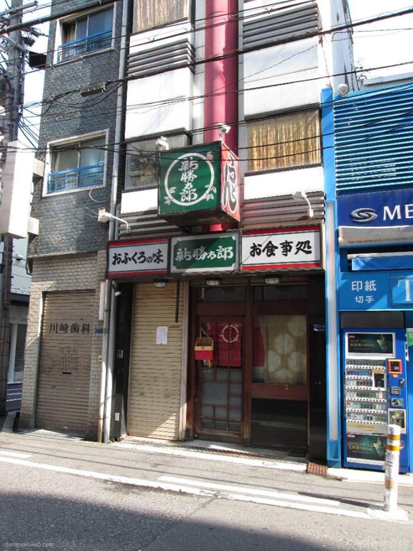 shinkatsutaro