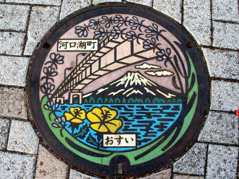 富士河口湖町(山梨県)の「フタw」