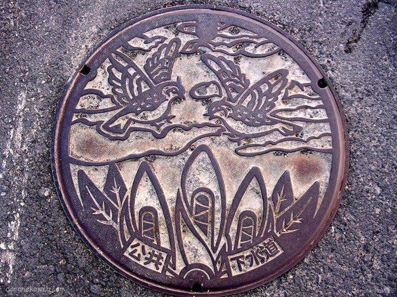 にかほ市(秋田県)の「フタw」