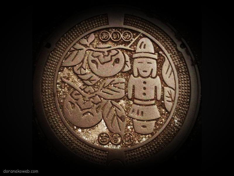 南部町(鳥取県)の「フタw」Part3