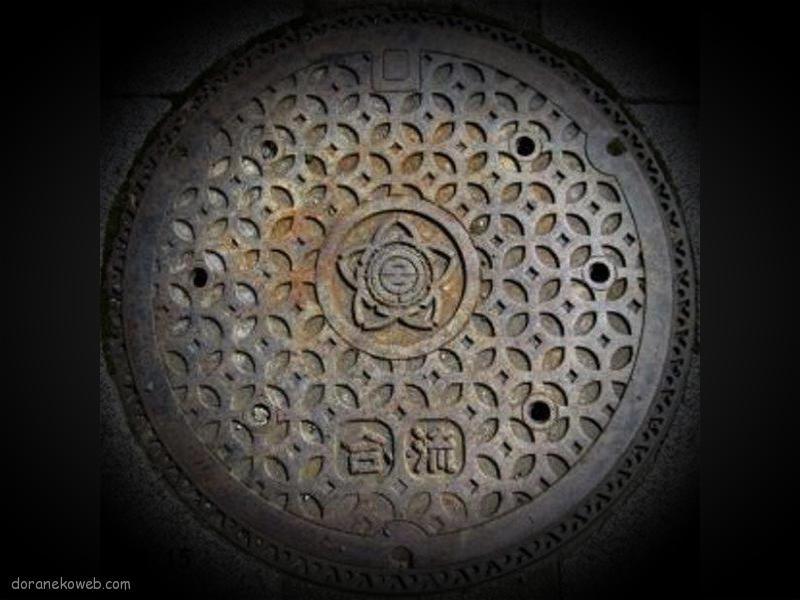 さいたま市(埼玉県)の「フタw」Part28