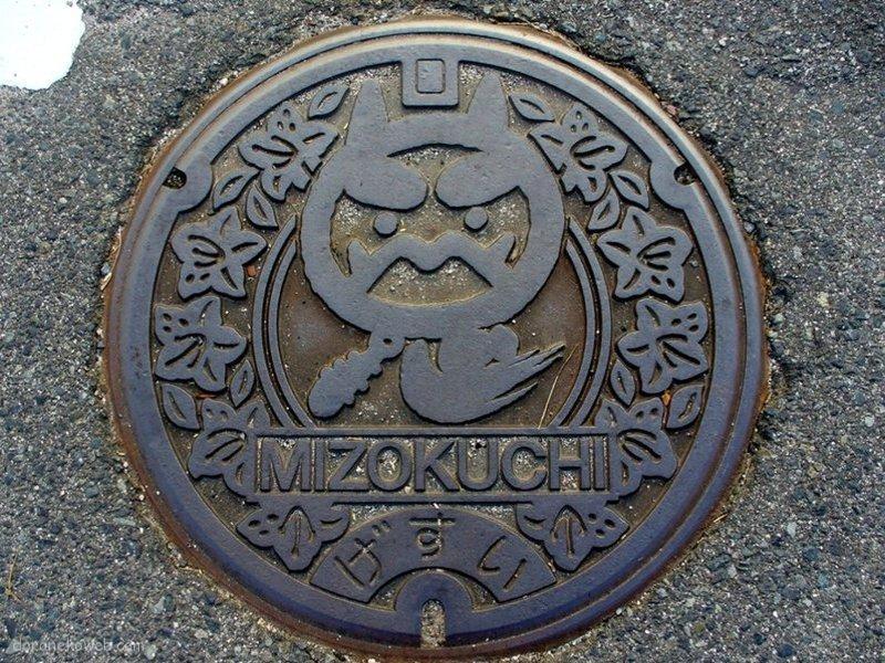 伯耆町(鳥取県)の「フタw」Part2