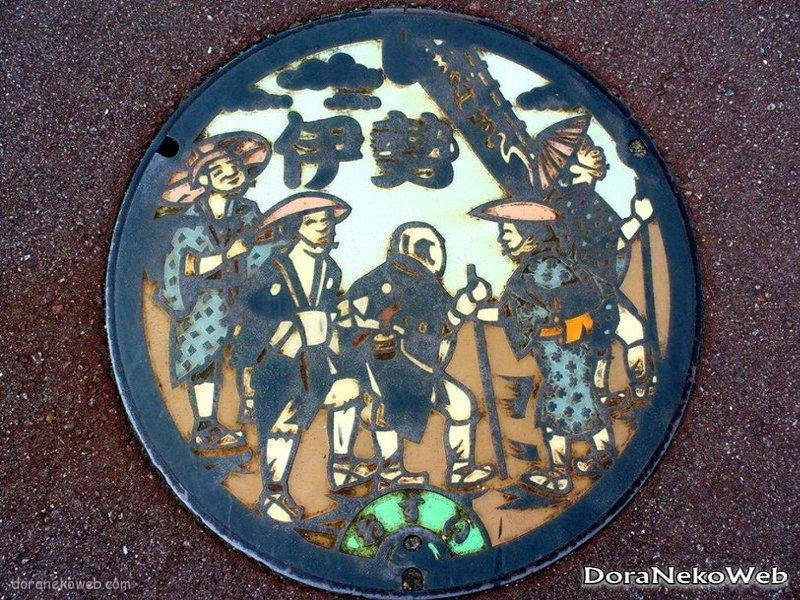 伊勢市(三重県)の「フタw」Part2