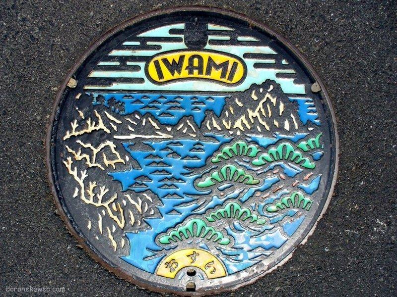 岩美町(鳥取県)の「フタw」