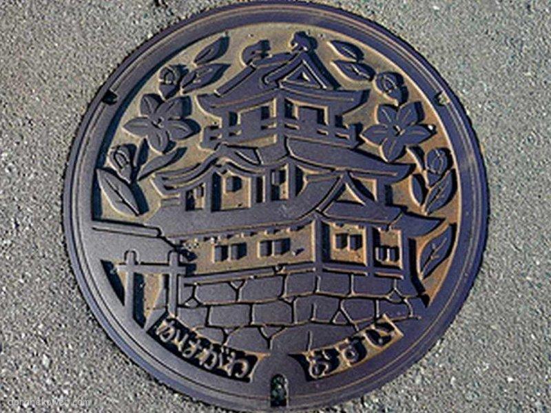 掛川市(静岡県)の「フタw」