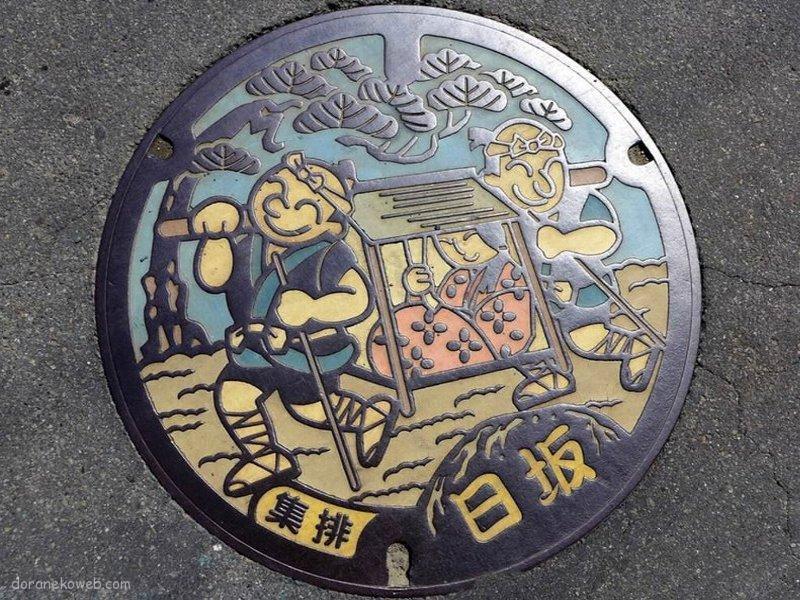 掛川市(静岡県)の「フタw」Part2