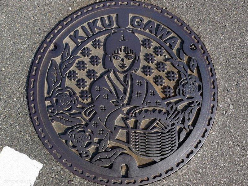 菊川市(静岡県)の「フタw」