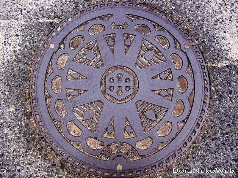 湖南市(滋賀県)の「フタw」