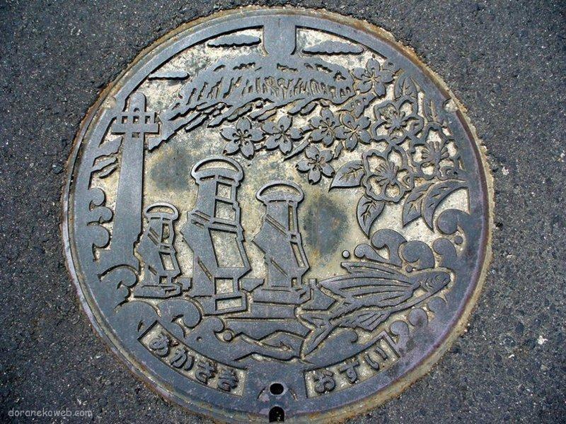 琴浦町(鳥取県)の「フタw」