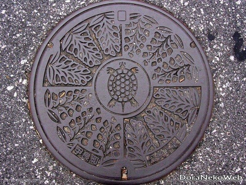 甲良町(滋賀県)の「フタw」