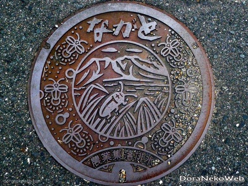 長門市(山口県)の「フタw」Part3