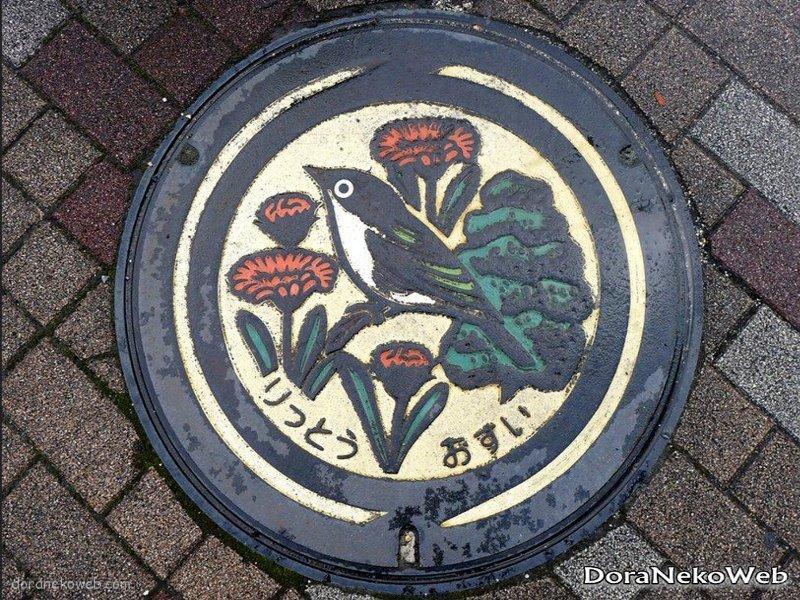 栗東市(滋賀県)の「フタw」Part2