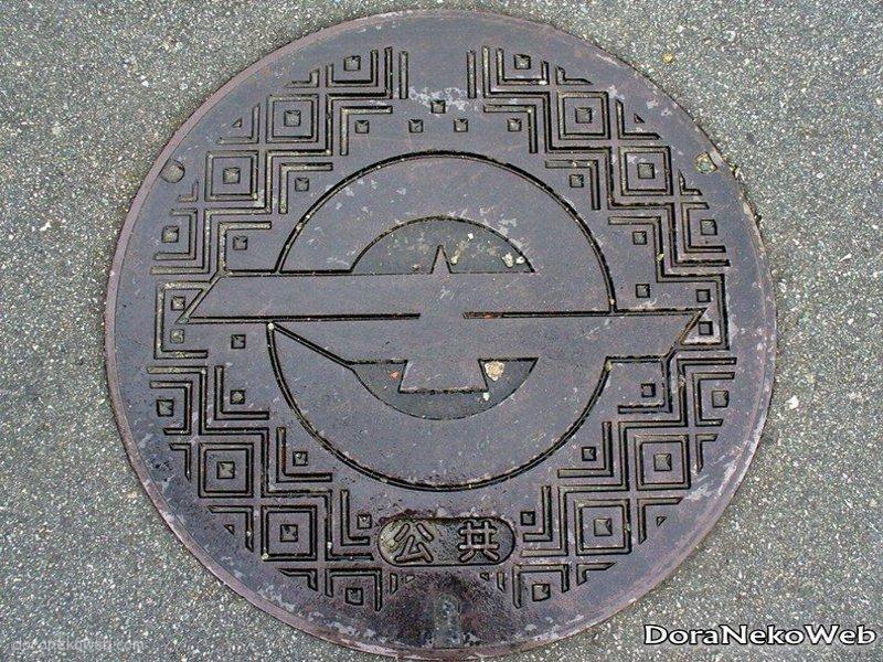 多気町(三重県)の「フタw」