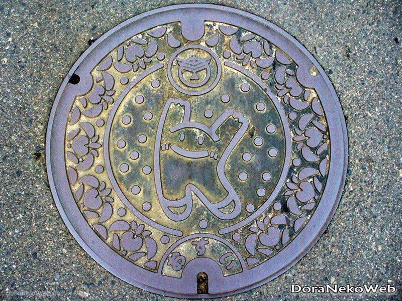 津市(三重県)の「フタw」Part2