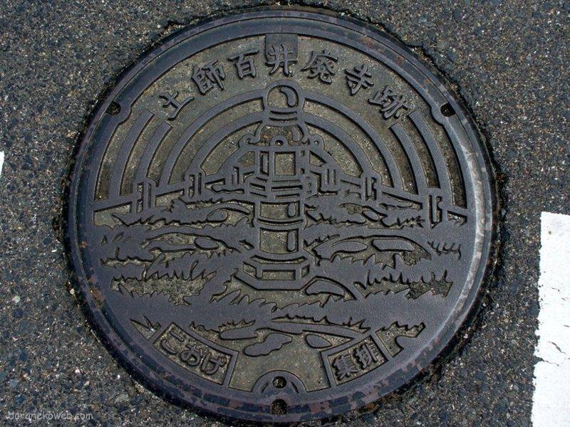八頭町(鳥取県)の「フタw」Part2