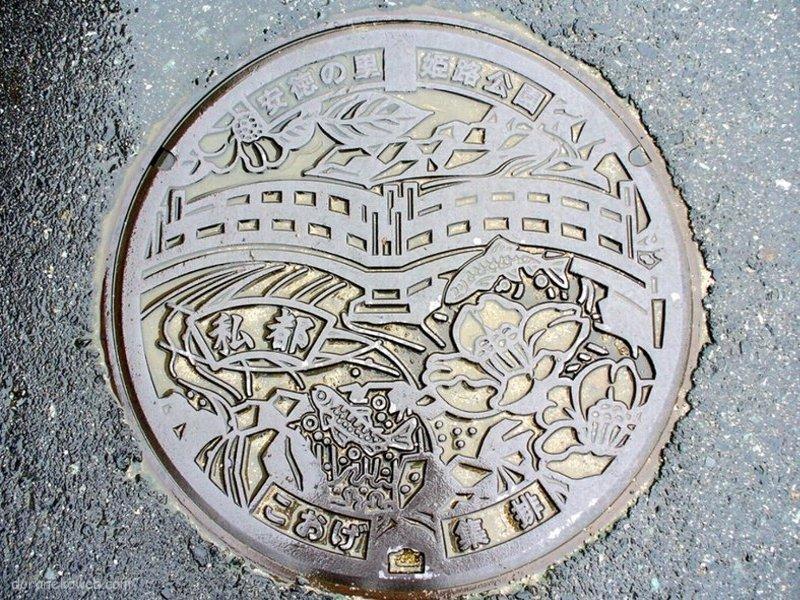八頭町(鳥取県)の「フタw」Part3