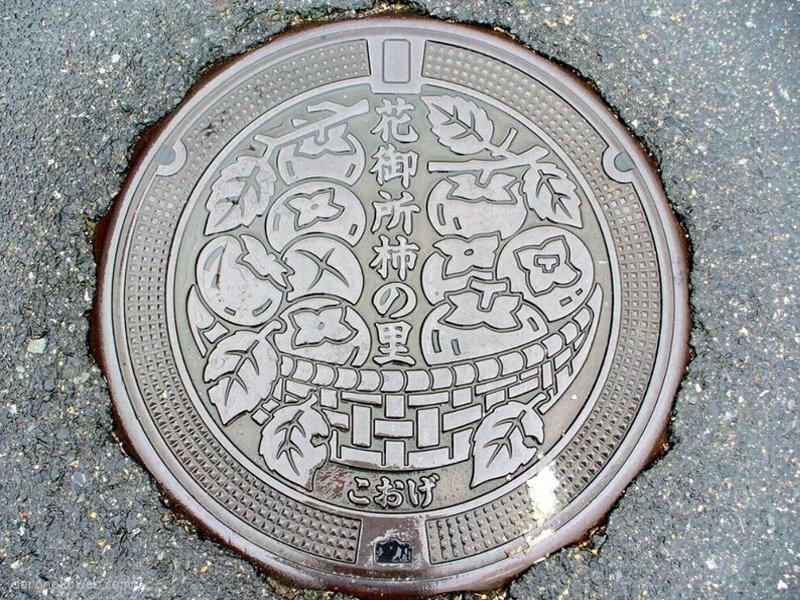 八頭町(鳥取県)の「フタw」Part4
