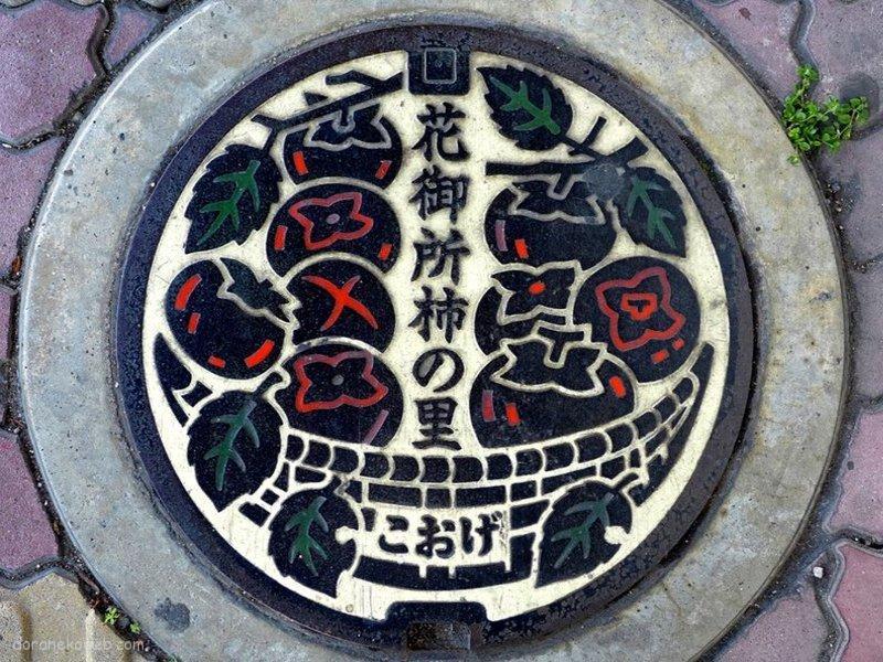 八頭町(鳥取県)の「フタw」Part5