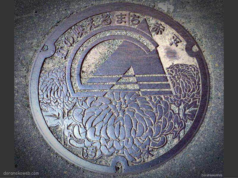 赤平市(北海道)の「フタw」