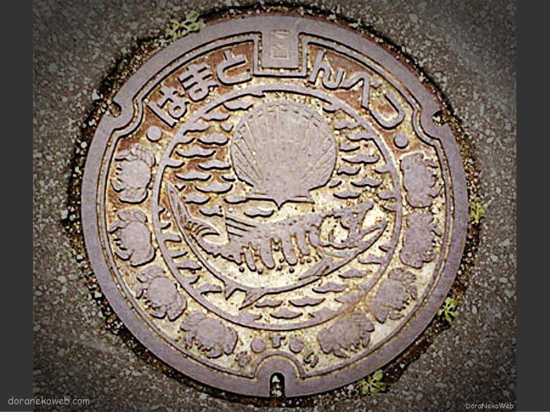 浜頓別町(北海道)の「フタw」