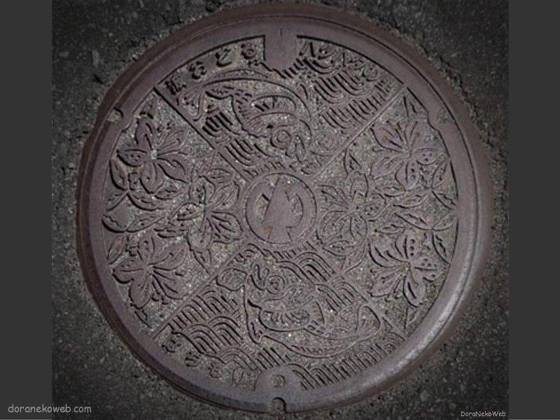 八峰町(秋田県)の「フタw」