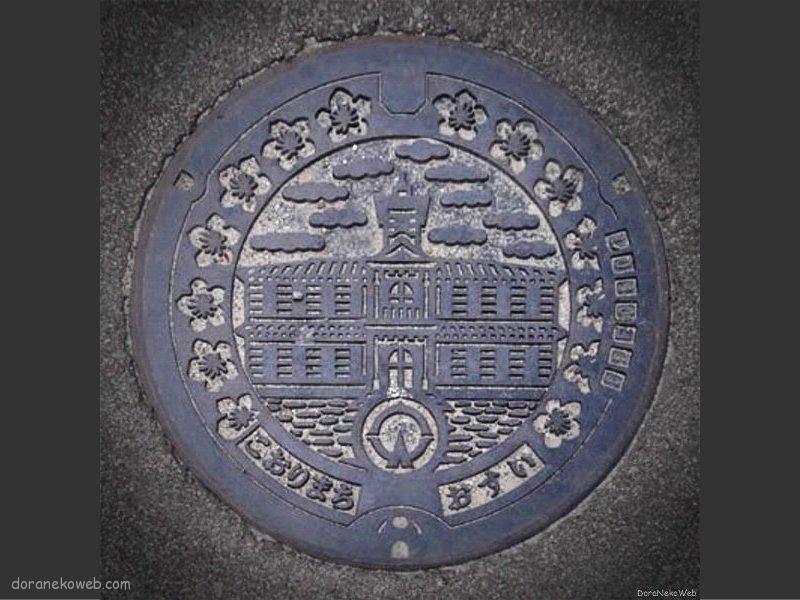 桑折町(福島県)の「フタw」