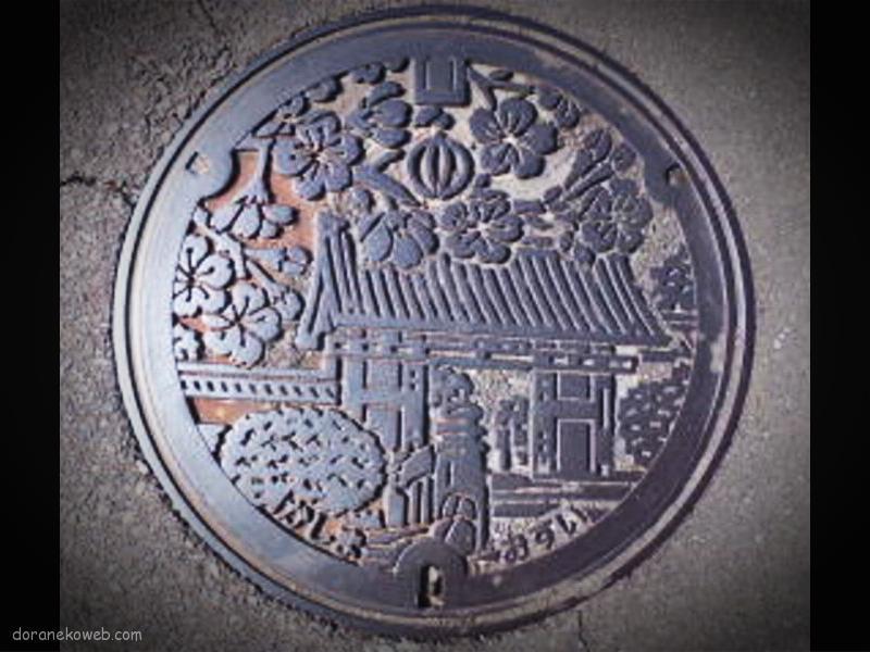 鹿島市(佐賀県)の「フタw」