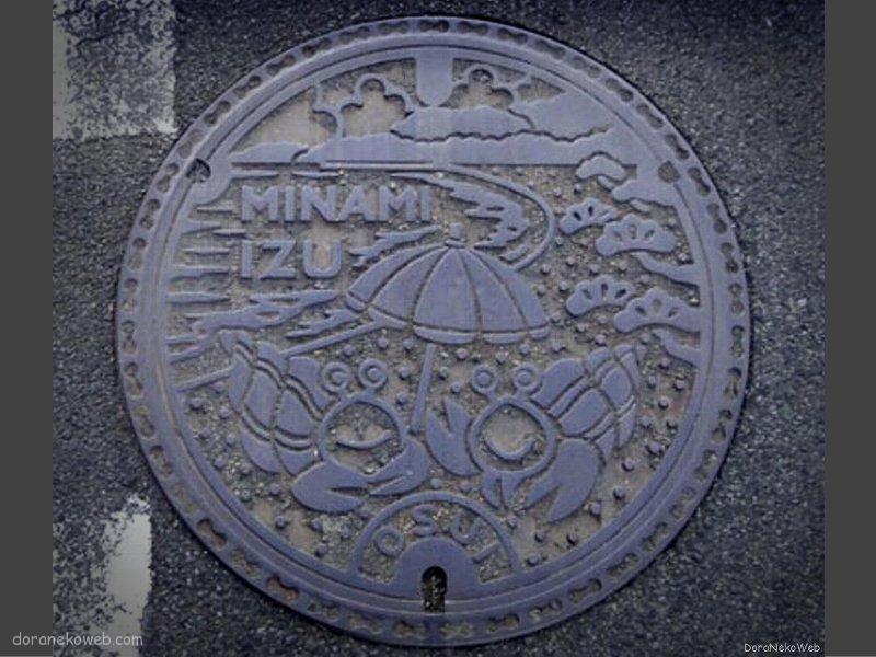 南伊豆町(静岡県)の「フタw」