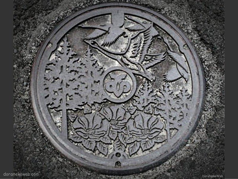 むつ市(青森県)の「フタw」